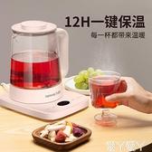養生壺全自動家用煮茶器多功能辦公室小型花茶壺玻璃壺電水壺220V