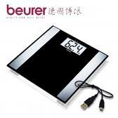 德國博依beurer-電腦傳輸體脂計 BF480