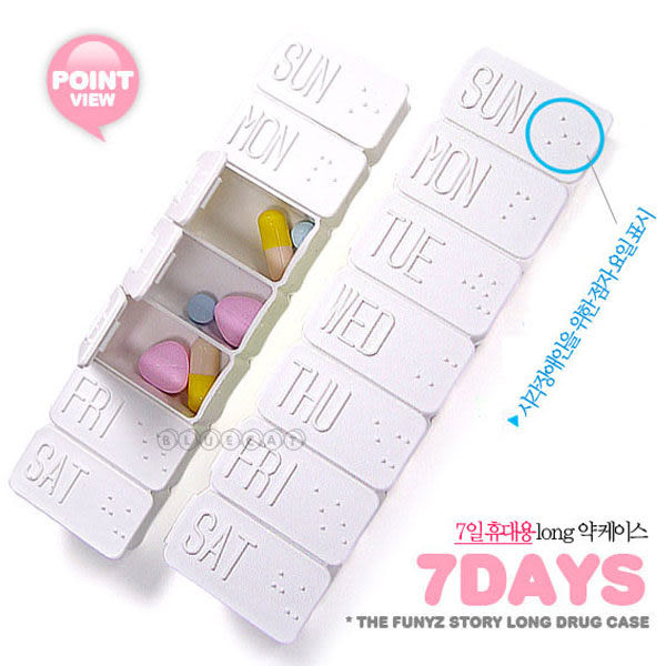 【BlueCat】保健護士 第二代無障礙點字七天長型藥盒 飾品盒