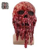 面具 禮品恐怖面具頭套化妝舞會搞怪表演鬼臉流血骷髏面具頭套道具