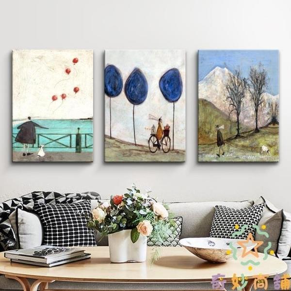 單幅 田園裝飾畫餐廳無框畫油畫風景壁畫掛畫【奇妙商鋪】