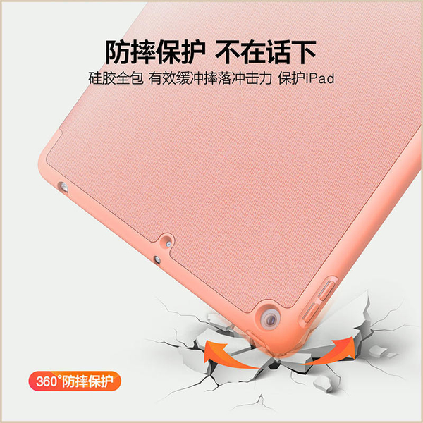 DOMO系列 蘋果 iPad 10.2 LTE 2019版  平板皮套 可放 Apple Pencil 防摔 支架 智能休眠 超薄三折 保護套