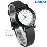 CASIO卡西歐 LQ-139BMV-7E 復古簡約小圓錶 橡膠錶帶 黑x白色 LQ-139BMV-7ELDF 防水手錶 兒童 女錶