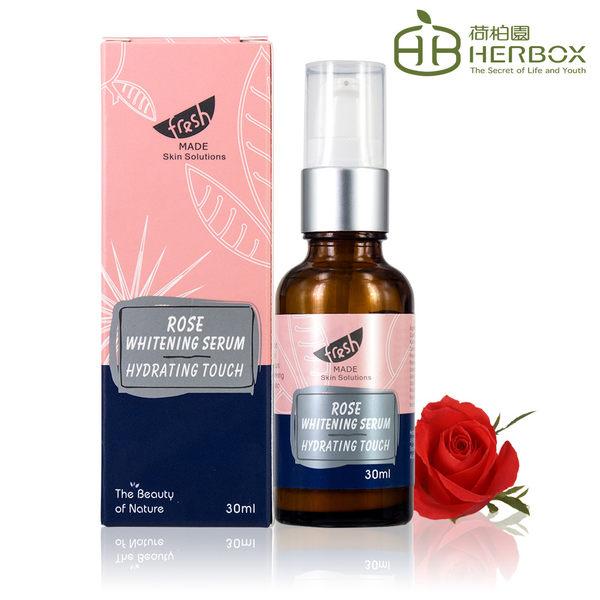 荷柏園Herbox 玫瑰超保濕全能美白精華 30ml