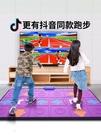 跳舞機 康佳KONKA跳舞毯無線電腦電視...