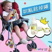 寶寶奶瓶防掉綁帶 水壺學習杯綁帶防掉鏈-JoyBaby