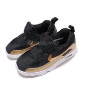 Nike 復古慢跑鞋 Air Max Tiny 90 TD 黑 金 免綁鞋帶 氣墊 休閒鞋 童鞋 小童鞋【ACS】 881928-006