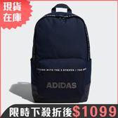 ★現貨在庫★ Adidas CL GFX 背包 後背包 休閒 筆電 深藍 【運動世界】 DM2912