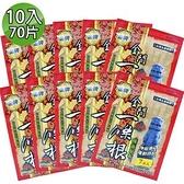 【金牌】金門ㄧ條根精油貼布 10入