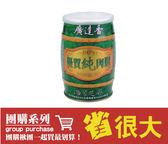 團購12罐/箱 打9折 -廣達香優質純肉鬆-海苔 (箱)