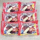 Cocoaland 巧克力風味派 300...