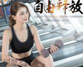 黑五好物節 運動文胸女士內衣防震跑步健身薄款透氣無鋼圈瑜伽背心式少女胸罩