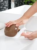 乳液瓶 居家家 蝸牛造型洗手液乳液分裝瓶 按壓式洗發水乳液瓶沐浴露空瓶 晶彩 99免運