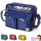 艾妮塔公主。潮流包包。BS系列小號翻蓋雙口袋側背包 共4色。【FRB534】亮面