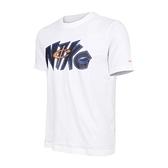 NIKE 男短袖T恤(純棉 休閒 慢跑 上衣「DM2444-100」≡排汗專家≡