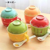 可愛水果陶瓷碗套裝日式餐具帶蓋勺泡面碗兒童創意泡面杯飯碗湯碗【櫻花本鋪】