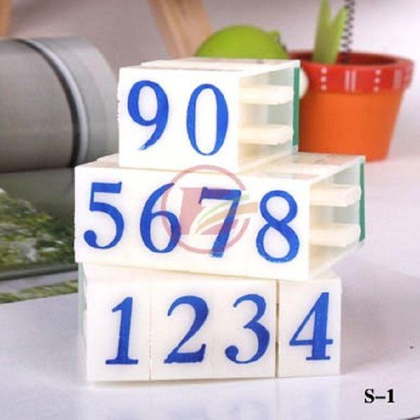 數位組合號碼印章(S-1)【魔小物】「現貨4」