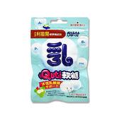 小兒利撒爾 Quti軟糖(活性乳酸菌)10粒/包[衛立兒生活館]