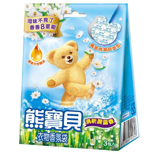 熊寶貝衣物香氛袋清香21g【愛買】