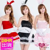 角色扮演 尾牙 旺年會必備 69折+滿2000折200  角色服 聖誕節 俏麗兔裝 紅/粉/黑 紅/粉/黑