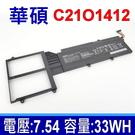 華碩 ASUS C21O1412 C2101412 電池 電壓 7.54V 容量 33Wh
