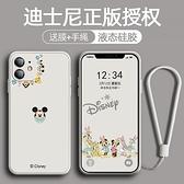 迪士尼iPhone12手機殼怪蛋蘋果12promax全包防摔鏡頭保護套pro液態硅膠女男新款mini網紅 幸福第一站