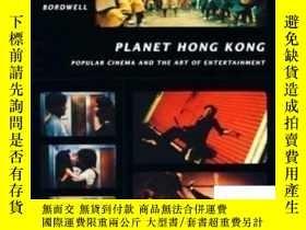 二手書博民逛書店Planet罕見Hong Kong: Popular Cinem