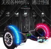 平衡車 10寸電鑽雙輪兒童智慧自平衡代步車成人兩輪體感車成年平衡車T