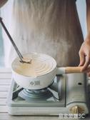 琺瑯鍋 花磚日式雪平鍋日本搪瓷湯鍋單柄輔食奶鍋電磁爐泡面鍋YTL 皇者榮耀3C