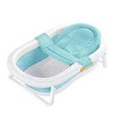 (免運)折疊浴盆寶寶洗澡盆可坐躺大號新生幼兒家用兒童3-6歲