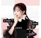 王心凌 CYNDILOVES2SING《愛。心凌》A盤 黑哈妮版 預購版 CD 贈#HASHTAG磁鐵組 | OS小舖