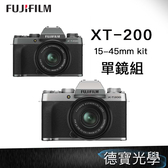 FUJIFILM 富士 X-T200 + 18-55mm kit 單鏡組 恆昶公司貨