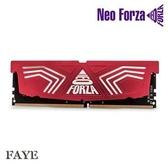 【綠蔭-免運】Neo Forza 凌航 FAYE DDR4 3200 8G 超頻 RAM(紅色散熱片) CL16