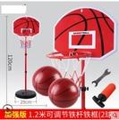 兒童籃球架室內
