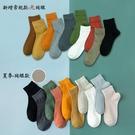襪子男士夏季純色純棉中筒男襪