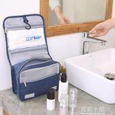 旅行洗漱包男士便攜出差戶外防水收納袋套裝多功能大容量女化妝包 藍嵐