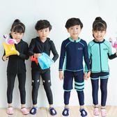 兒童潛水衣 韓國兒童長袖浮潛服女童男童分體泳裝速干潛水服