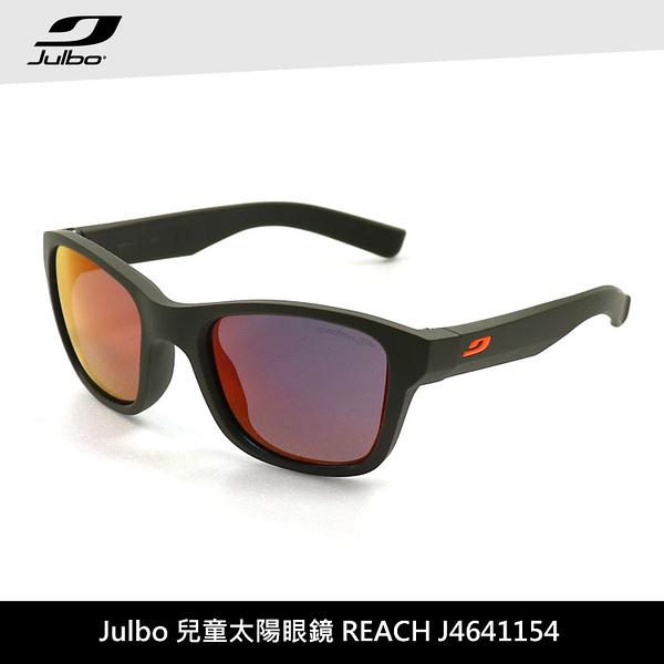 Julbo 兒童太陽眼鏡 REACH J4641154 / 城市綠洲 (太陽眼鏡、兒童太陽眼鏡、抗uv)
