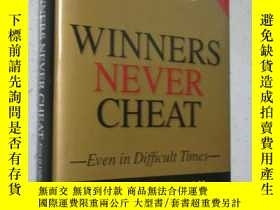 二手書博民逛書店Winners罕見never cheat:even in dif