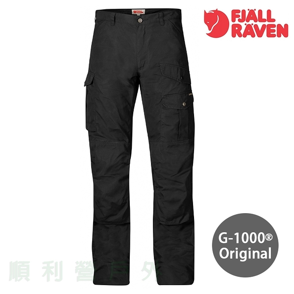 瑞典Fjallraven Barents Pro Trousers 男款 G1000 雙色褲 81761 黑色 登山褲 休閒褲 OUTDOOR NICE