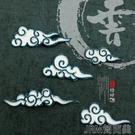 刺繡貼刺繡diy中國風云朵小號布貼補丁貼漢服民族服裝時尚裝飾圖案 JRM簡而美