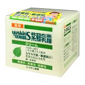 Yuskin 悠斯晶S乳霜 70g/瓶【愛康介護】