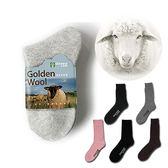 GreenLab 綠紅生化, 羊毛襪, Merino美麗諾保暖 款 - 普若Pro品牌好襪子專賣館