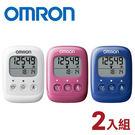 【歐姆龍OMRON】計步器 HJ-325 2入組 (顏色任選)