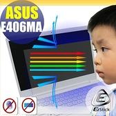 ® Ezstick ASUS E406 E406MA 防藍光螢幕貼 抗藍光 (可選鏡面或霧面)