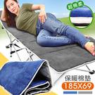 加長185X69保暖加厚折疊床墊.折合折疊椅套.沙發墊布套棉墊.座墊坐墊睡墊靠墊.休閒床墊抓絨墊