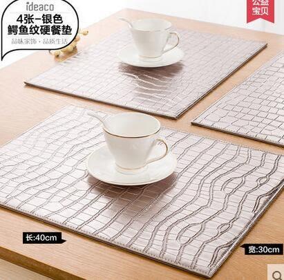 歐式西餐廳皮革餐墊隔熱墊雙面加厚創意方形防水防滑盤墊碗墊杯墊