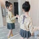 女童毛衣針織衫套裝裙韓版童裝兒童兩件套【時尚大衣櫥】