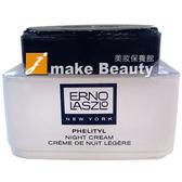 ERNO LASZLO 黑皂行動電源《jmake Beauty 就愛水》