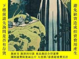 二手書博民逛書店Hokusai s罕見Landscapes: The Compl